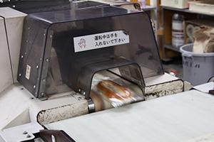パン製造工程